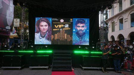 VIP-2 Movie Promo