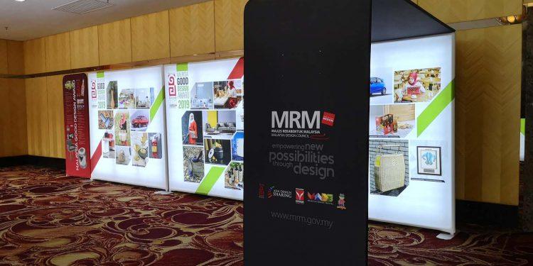 MRM Malaysia Good Design Award