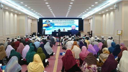 UIM Majlis Talaqqi Kitab Bersanad