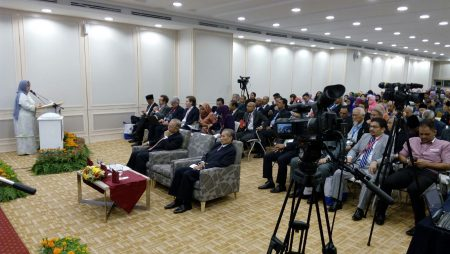 UIM International Convention on Wisdom