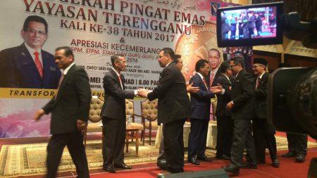 Anugerah Pingat Emas Yayasan Terengganu 2017
